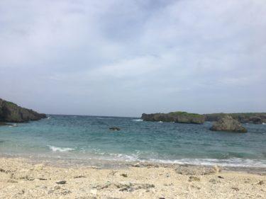 宮古島旅行記 中ノ島ビーチとイムギャーマリンガーデンの橋の外側でシュノーケリング2019|2日目
