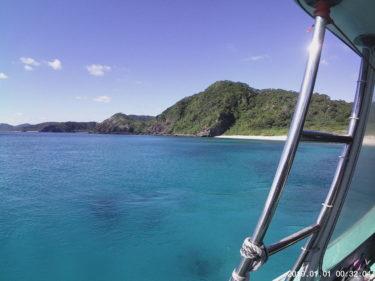 12月半ば沖縄週末ダイビング|気になる温度・服装・料金は?