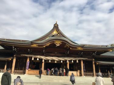 【関東のオススメ日帰り旅行】寒川神社と湯花楽厚木店