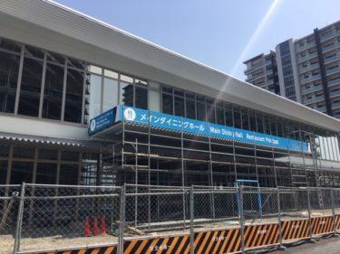 2020東京オリンピック選手村・競技場は今こんな感じ②|2020年3月現在