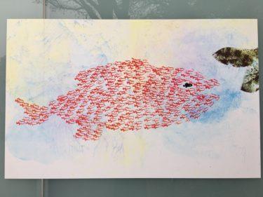 スイミーの作者「レオ・レオーニ展」は、かわいい!きれい!懐かしい!