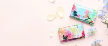 花柄・花モチーフのキーケース|AETHR(エーテル)
