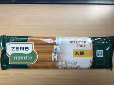 豆100%ZENBヌードル食べてみた|お味は?家族の反応は?