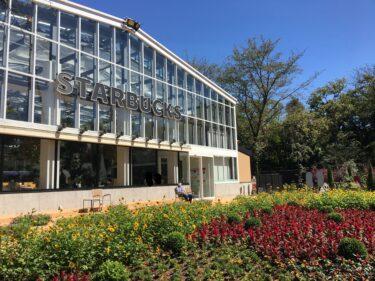 花と緑とアクアリウムのカフェ|スターバックスよみうりランドHANA・BIYORI店